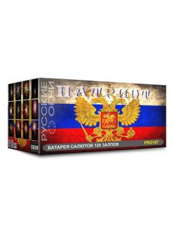Салют ПАТРИОТ разнокалиберная 120 залпов в Астрахани