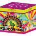 "Салют КРАСОЧНЫЙ 1,2"" дюйма (30 мм.) калибр 36 залпов в Астрахани"