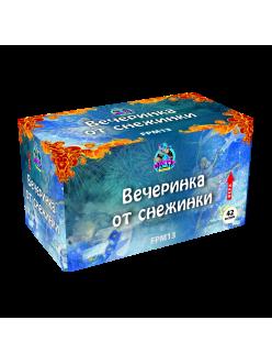 "Салют ВЕЧЕРИНКА ОТ СНЕЖИНКИ (модульный тип) 1"" дюйм (25 мм.) калибр 42 залпа в Астрахани"
